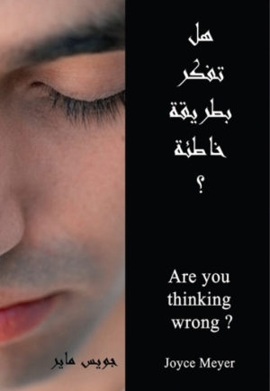 BOTM-Are-You-Thinking-Wrong-ARABIC-300x435